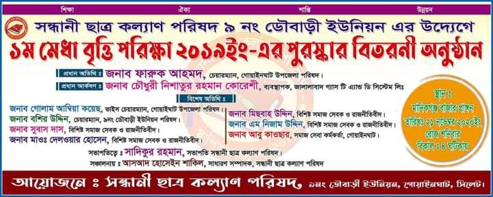 FB_IMG_1605808715057.jpg